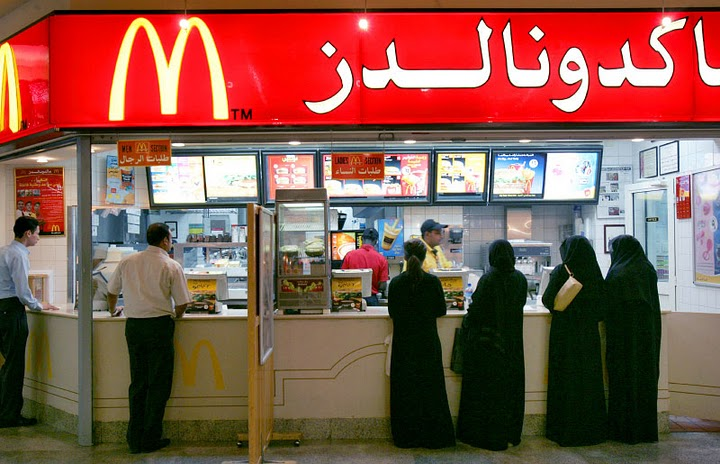 mcdonalds-globalizacion