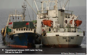 Greenpeace-pesca-ilegal-china-africa-barcos